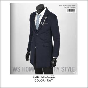 ネイビー色 メンズ スリムライン コート、ロングジャケット、ウール混紡 カシミヤタッチの柔らかい触り心地が抜群 チーフ飾り ロング ジャケット 紺色 jj195|coconoco