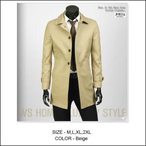 ベージュ色 シングル ボタン隠し仕様 コート、トレンチコート、シンプルなシルエット、おすすめ! jj252|coconoco