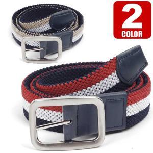 ベルト メンズ カジュアル メッシュ リバーシブル 3色 単色 編み 穴なし 無段階で調整自由 ストレッチ 伸縮 編組ベルト|coconoco