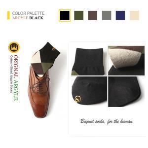 Laon ファッション・ソックス/オリジナル・エディション【メンズ靴下】 アーガイル・チェック柄 ブラック 靴下 coconoco