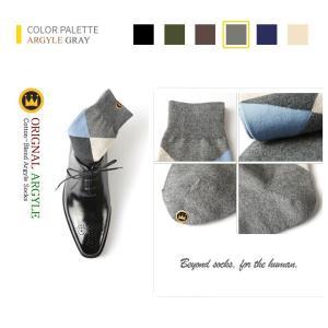 Laon ファッション・ソックス/オリジナル・エディション【メンズ靴下】 アーガイル・チェック柄 グレー 靴下 coconoco