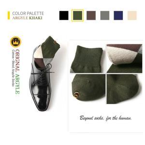 Laon ファッション・ソックス/オリジナル・エディション【メンズ靴下】 アーガイル・チェック柄 カーキ 靴下 coconoco