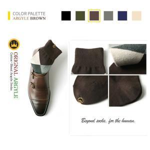 Laon ファッション・ソックス/オリジナル・エディション【メンズ靴下】 アーガイル・チェック柄 ブラウン 靴下 coconoco