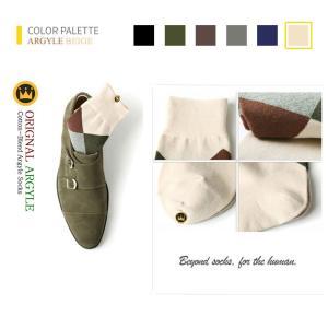 Laon ファッション・ソックス/オリジナル・エディション【メンズ靴下】 アーガイル・チェック柄 ベージュ  靴下 coconoco