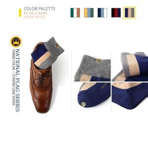 Laon ファッション・ソックス/フラッグ・エディション【メンズ靴下】グレー&ベージュ色 靴下 coconoco