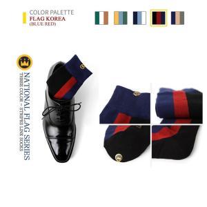 Laon ファッション・ソックス/フラッグ・エディション【メンズ靴下】ブルー&レッド色 靴下 coconoco