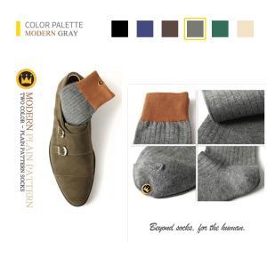 Laon ファッション・ソックス/モダン・エディション【メンズ靴下】 ソリッド グレー 灰色 靴下 coconoco