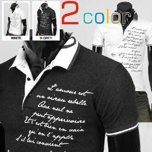 半袖 ポロシャツ英文筆記体  タイポグラフィ エリ文字デザイン ジャージ・スパン生地 2色 nst36|coconoco
