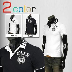 半袖 ポロシャツ YALE 文章 刺繍 エリ文字デザイン ジャージ・スパン生地 2色 nst39|coconoco
