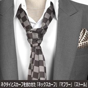 ブロックチェック柄・ブラウン&ブラウンシルバー・ネクタイとスカーフの特徴を合わせた「ネックスカーフ」「ストール」「マフラー」 NTF02|coconoco