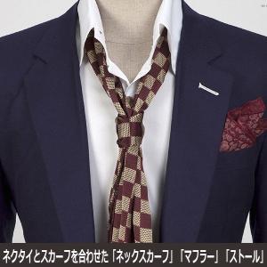 ブロックチェック柄・レッドワイン&イエロー・ネクタイとスカーフの特徴を合わせた「ネックスカーフ」「ストール」「マフラー」 NTF03|coconoco