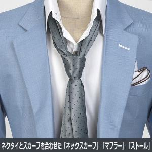 マイクロドット柄・ブルーグレー生地・ネクタイとスカーフの特徴を合わせた「ネックスカーフ」「ストール」「マフラー」 NTF05|coconoco