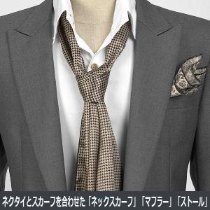 ハウンドトゥース柄・千鳥格子・ゴールドブラウン・ネクタイとスカーフの特徴を合わせた「ネックスカーフ」「ストール」「マフラー」 NTF07|coconoco