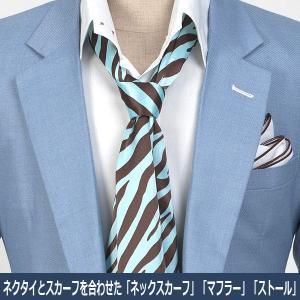 ジャングルプリント・シマウマ柄・ブルー&ブラウン・ネクタイとスカーフの特徴を合わせた「ネックスカーフ」「ストール」「マフラー」 NTF10|coconoco