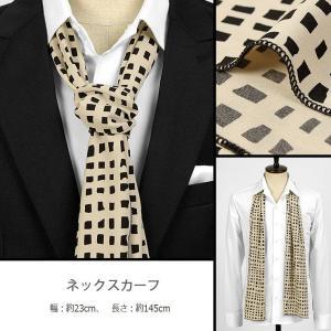 ネック・スカーフ ベージュ色 スクエア・パターン、四角柄 ネクタイとスカーフの長所を合わせた「ネックスカーフ」「ストール」「ロング・スカーフ」 ntf5074 coconoco