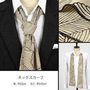 ネック・スカーフ ベージュ色 葉っぱモチーフ、ペイズリーパターン 「ネックスカーフ」「ストール」「ロング・スカーフ」 ntf5081|coconoco