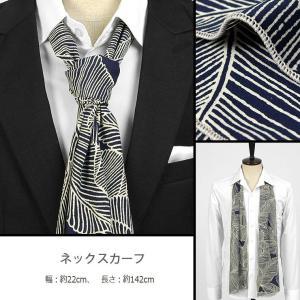 ネック・スカーフ ネイビー、紺色 葉っぱモチーフ、ペイズリーパターン 「ネックスカーフ」「ストール」「ロング・スカーフ」 ntf5082|coconoco