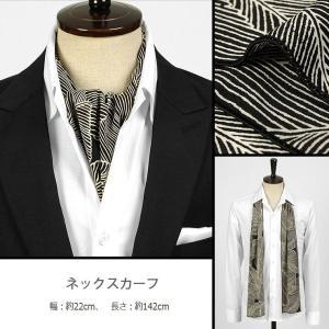ネック・スカーフ ブラック、黒色 葉っぱモチーフ、ペイズリーパターン 「ネックスカーフ」「ストール」「ロング・スカーフ」 ntf5083|coconoco