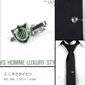 グリーン・ロイヤルクレスト・盾飾り付き、紋章飾りペンダント 2cm長さ ミニ ネクタイピン、タイピン ネクタイ アクセサリー  ntm9020|coconoco