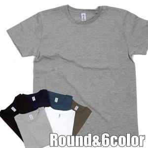カットソー メンズ 半袖 Uネック Tシャツ 無地 ティシャツ ラウンドネック 基本 スリムフィット 着心地抜群 合わせやすい ベーシック 6色|coconoco