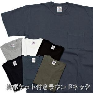 カットソー メンズ 半袖 Uネック Tシャツ 胸 ポケット付き 無地 ラウンドネック バインダーネック 基本 スタイル 着心地抜群 合わせやすい ベーシック 6色|coconoco