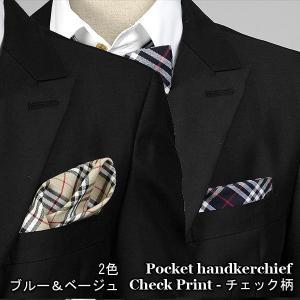 ポケットチーフ 綿TC素材 チェック柄 ブルー、ベージュ 2色  PC21 |coconoco