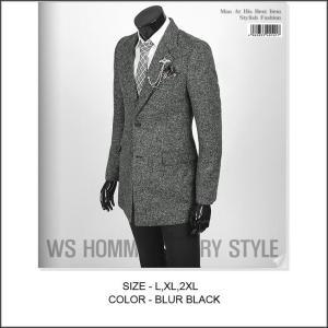 ブラック、黒色 ぼかし 毛織 メンズ スリムライン コート、ロングジャケット、ウール混紡 シンプルデザイン シングル ロング ジャケット shdcoat3|coconoco