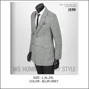 グレー ぼかし 毛織 メンズ スリムライン コート、ロングジャケット、ウール混紡 シンプルデザイン シングル ロング ジャケット shdcoat4|coconoco