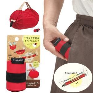 エコバッグ シュパット 折りたたみ 一気にたためる ポケッタブル バッグ ちょっとした買い物が多い ひとり暮らしの方におすすめのミニサイズ 4色|coconoco