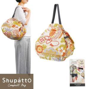 シュパット エコバッグ 和風柄 まり 黄色 橙色 コンパクトサイズ 折りたたみ 一気にたためる ポータブル バッグ 小さくたためる コンパクトバッグ Shupatto|coconoco