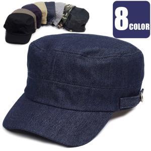 ワークキャップ 帽子 スタンダード 定番の8カラー メンズ レディース 男女兼用サイズ(58cm) UVカット サイズ調整 ベルト付き|coconoco