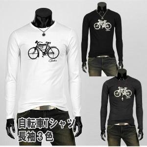 ラウンドネック 長袖 Tシャツ カットソー 自転車プリント 3色 取寄せ ybs2|coconoco