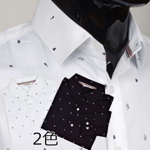 ドレスシャツ メガネ ハット タバコパイプ メンズアイテム 伸びる生地 長袖 ワイシャツ スリムライン ネイビーとホワイト 2色|coconoco