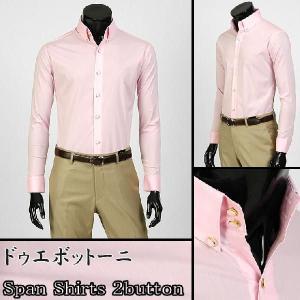 ワイシャツ メンズ 長袖  2ボタン ドゥエボットーニ ボタンダウン 長袖シャツ ゴールド・ボタン  ピンク yp05pl|coconoco