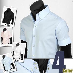 ワイシャツ メンズ 半袖  2ボタン ドゥエボットーニ ボタンダウン yシャツ 半袖シャツ ゴールド・ボタン 4色 yp05ss|coconoco