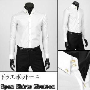 ワイシャツ メンズ 長袖  2ボタン ドゥエボットーニ ボタンダウン 長袖シャツ ゴールド・ボタン ホワイト白 yp05wl|coconoco