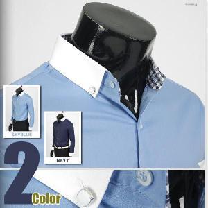ワイシャツ メンズ 長袖 ボタンダウン ストレッチ・スパン素材 配色 スリム シャツ ツートンカラー 2色 ブルー&ネイビー  GZ yp07 coconoco