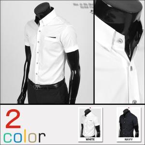 ワイシャツ メンズ 半袖 yシャツ スリムシャツ ダブル(折り返しタイプ) チーフ飾り ストレッチ生地 2色 yp09|coconoco