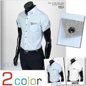 ワイシャツ yp10 半袖 yシャツ スリムシャツ ワイシャツ 胸ポケット配色飾り スリムライン スパン素材 2色 coconoco