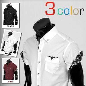 ワイシャツ メンズ 半袖  yシャツ スリム シャツ エリや袖口裏がチェーン柄 配色  キュービックボタン スパン素材 3色 yp12|coconoco