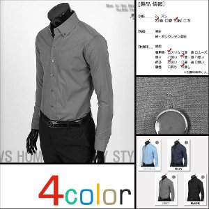ワイシャツ メンズ 長袖 2ボタン ドゥエボットーニ ボタンダウン 長袖シャツ ペイズリー 配色 スパン素材 選べる4色 yp13l|coconoco