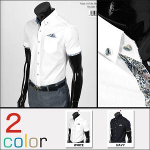 ワイシャツ メンズ 半袖  スリムシャツ ストレッチ素材 エリや袖口裏がペイズリ柄 配色 ポケット飾り ストレッチ 生地 2色 アイロンチーフ yp16s coconoco