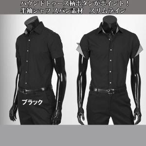 ワイシャツ ypst02 スパン スリムフィット スリム シャツ yシャツ 基本 半袖 シャツ 襟と袖裾浦とボタンが配色千鳥格子柄 スパン素材 4色 coconoco