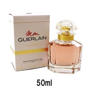 GUERLAIN ゲラン モン ゲラン オーデパルファム  50ml  ( GUERLAIN  MON GUERLAIN EAU DE PARFUM )|coconoki