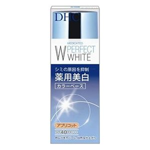 【DHC】薬用パーフェクトホワイト カラーベース アプリコット <薬用化粧下地> 30g coconoki