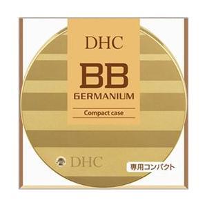 DHC BBミネラルパウダーGE 専用コンパクト coconoki