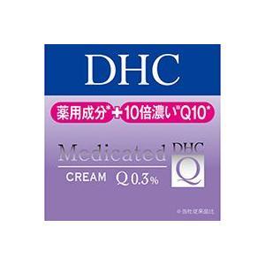 DHC 薬用フェイスクリーム SS 23g coconoki