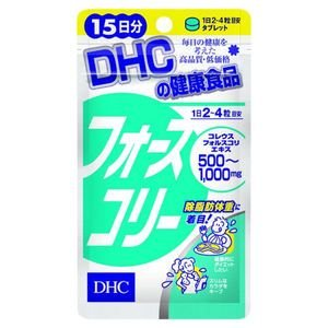 【DHC】フォースコリー 60粒 15日分   dhc001