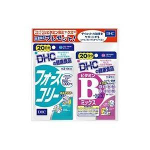 【DHC】フォースコリー 80粒 20日分 数量限定<ビタミンBミックス20日分>  dhc002