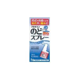 【第3類医薬品】フルルミンのどスプレー  28ml  ※お取り寄せ商品です coconoki